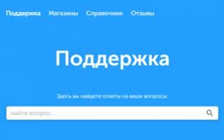 Нет связи Киевстар: почему? Основные причины
