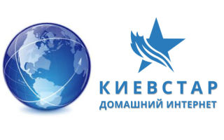 WWW.KYIVSTAR.UA — Мой Киевстар Домашний Интернет