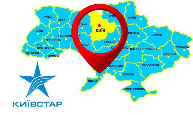 карта 3g покрытия Киевстар
