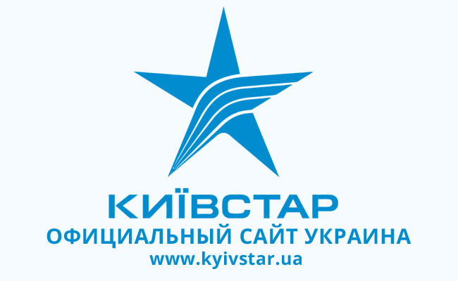 www.kyivstar.ua официальный сайт Украина